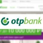 Личный кабинет ОТП банк