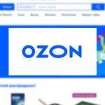 Личный кабинет OZON