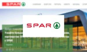 Личный кабинет SPAR